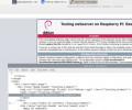 如何设置树莓派Web服务器 [指南]